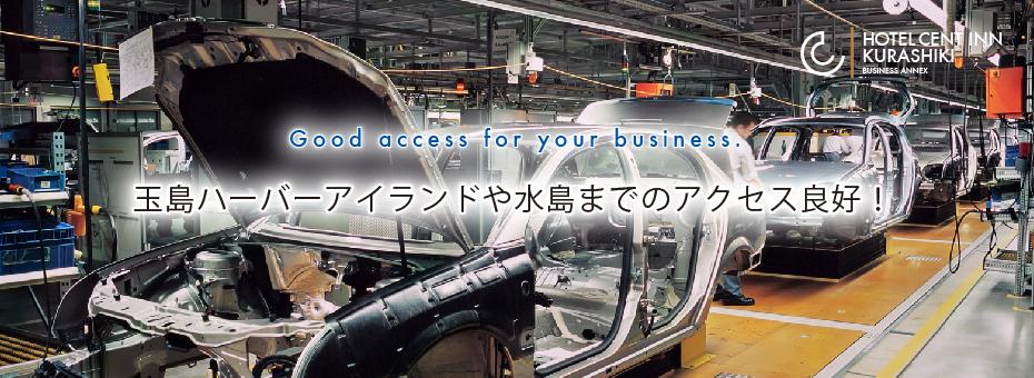 access-01