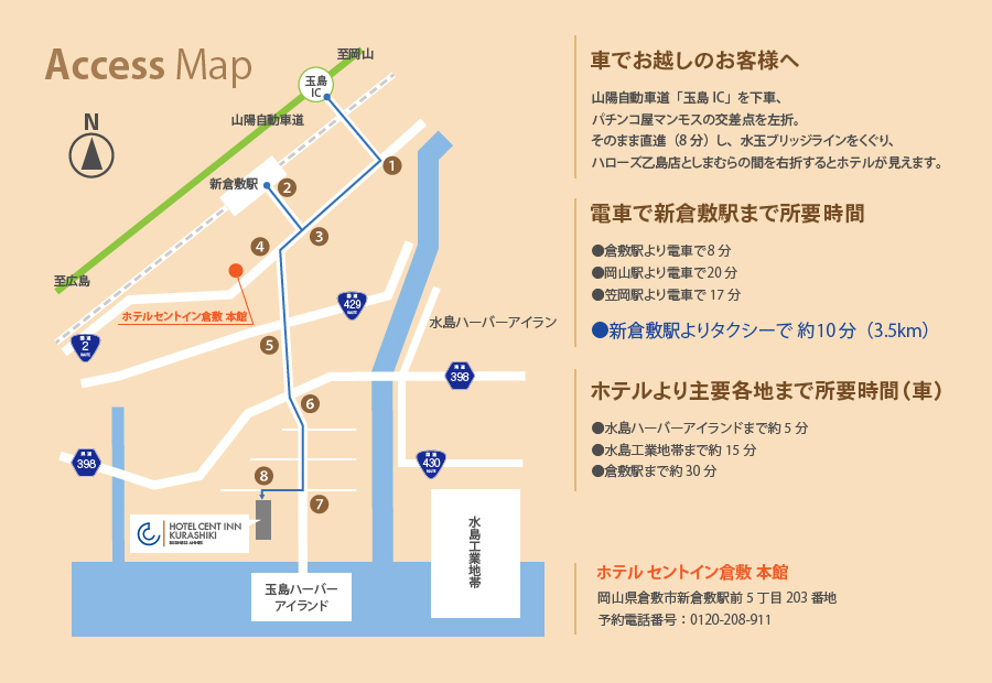 map-business-02