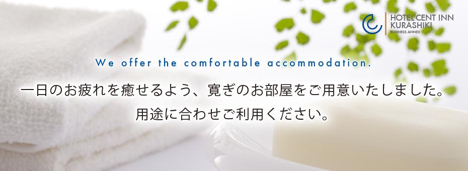 room-top-02